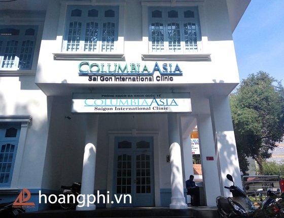 PKĐK Columbia Asia SG