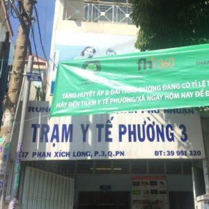 Trạm Y tế phường 3 quận Phú Nhuận