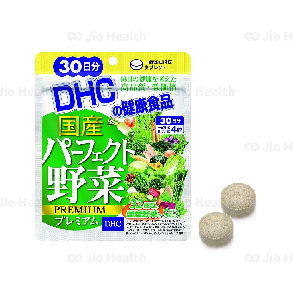 viên uống DHC rau củ